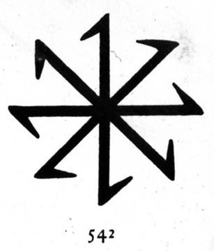 trinity essay